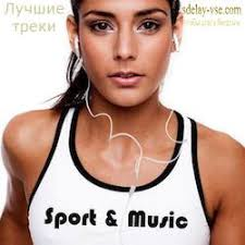 Музыка Для Спорта - Dj Remix Factory - Despacito (Dj Workout Remix)